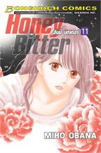 HONEY BITTER ฮันนี่ บิตเตอร์ เล่ม 11