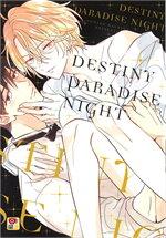 DESTINY PARADISE NIGHT (เล่มเดียวจบ)