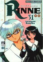 RINNE รินเนะ เล่ม 31
