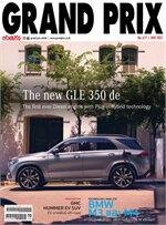 Grand prix ฉบับที่ 617 พฤษภาคม 2564