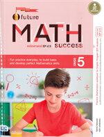 Future MATH คณิตศาสตร์ EP ป.5 Success