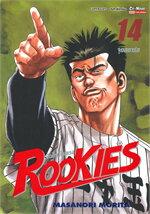 ROOKIES มือใหม่ไฟแรง เล่ม 14 จุดสตาร์ท