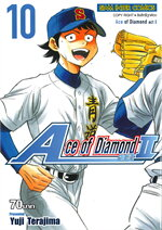 Ace of Diamond act2 เล่ม 10