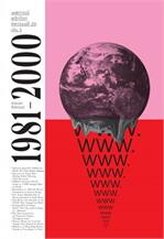 เหตุการณ์พลิกโลกศตวรรษที่ 20 เล่ม 5 (1981-2000)