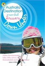 Australia Destination ตามหาฝันที่ดินแดน Down Under