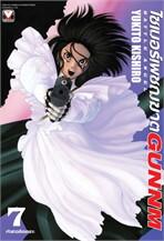 ไซเบอร์เพชฌฆาต GUNNM เล่ม 7