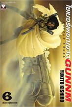 ไซเบอร์เพชฌฆาต GUNNM เล่ม 6