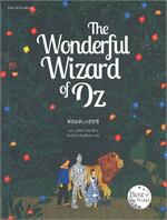 พ่อมดแห่งออซ THE WONDERFUL WIZARD OF OZ (พิมพ์ครั้งที่ 2)
