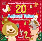 20 Animal Tales นิทานสัตว์หรรษา