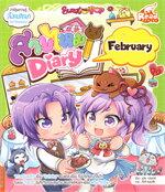 Sweet Pop สายไหม Diary : February