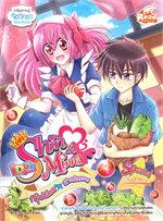 Idol Secret Shin & Minna ตอน กรุ๊ปเลือดกับสารพัดอาหาร (แถมโปสเตอร์ในเล่ม)