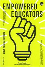ปั้นครู เปลี่ยนโลก: ถอดนโยบายสร้างครูแห่งศตวรรษที่ 21 EMPOWERED EDUCATORS