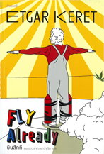 บินสักที FLY ALREADY