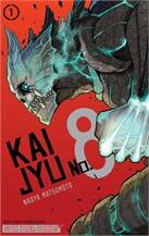 KAIJYU No.8 เล่ม 1