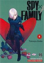 SPY X FAMILY เล่ม 6