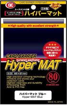 KMC : ซองใส่การ์ด Hyper Mat Blue
