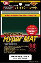 KMC : ซองใส่การ์ด Hyper Mat Green