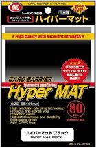 KMC : ซองใส่การ์ด Hyper Mat Black