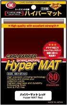 KMC : ซองใส่การ์ด Hyper Mat Red