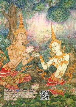 ตัวพระ-นางในศิลปะไทย (ฉบับสุดคุ้ม)