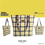 PAHKAHMAH DAILY BAG DB-AM-A1
