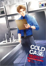 COLD CASE REBOOT ไขคดีปริศนา แฟ้มคดีลำดับที่ 03: ซิมโฟนีสีดำ