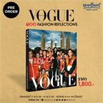 VOGUE 100 Fashion Reflections (ปกแข็ง)