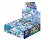 โปเกมอน ชุดหอกหิมะขาว (แบบกล่อง) Pack30