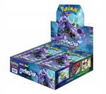 โปเกมอน ชุดภูตทมิฬ (แบบกล่อง) Pack30