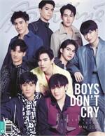 สุดสัปดาห์ Collectible Issue BOYS DON''T CRY