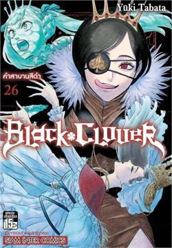 BLACK CLOVER ล.26