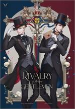 Rivalry of The Two Gentlemen