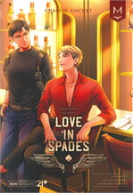 FOUR KINGS SECURITY LOVE IN SPADES เล่ม 1