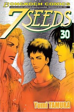 7 SEEDS เล่ม 30