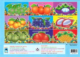 เปิดโลกน่ารู้ฉบับการ์ตูน ชุดผลไม้น่ารู้ Nice fruit พร้อมลอกลายระบายสี