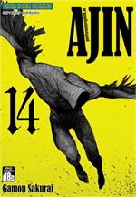 AJIN สายพันธุ์อมนุษย์ เล่ม 14