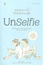 Unselfie สอนลูกอย่างไรให้เห็นหัวใจคนอื่น