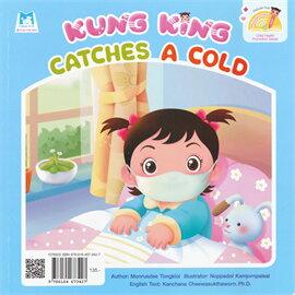 กุ๋งกิ๋งเป็นหวัด Kung King Catches a Cold (Reading Pen) ไทย-อังกฤษ (ปกอ่อน)