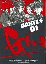 GANTZ:Eเล่ม.1 (MG)