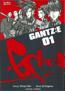 GANTZ:E เล่ม 1 (MG)