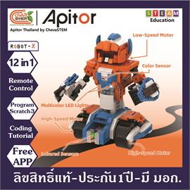 ROBOT-X (Robot for Build&Play&Code)