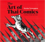 The Art of Thai Comics A Century of Strips and Stripes