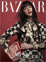Harper's Bazaar ก.ค.64 ปก Music (E-Com)ข