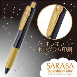 Sarasa Clipรุ่น DecoshineColor เซ็ต 5 สี