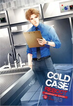 Cold Case Reboot ไขคดีปริศนา เล่ม 3