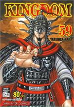 KINGDOM คิงดอม เล่ม 59