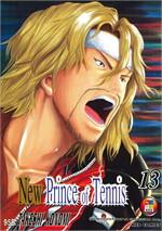 New Prince of Tennis ภาค 2 เล่ม 13