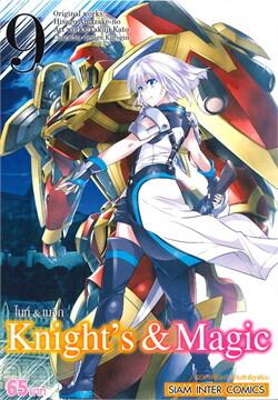 Knight''s & Magic ไนท์ & เมจิก เล่ม 9
