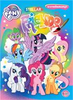 My Little Pony Stella Friends + MLP