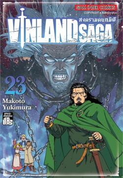 Vinland Saga สงครามคนทมิฬ เล่ม 23